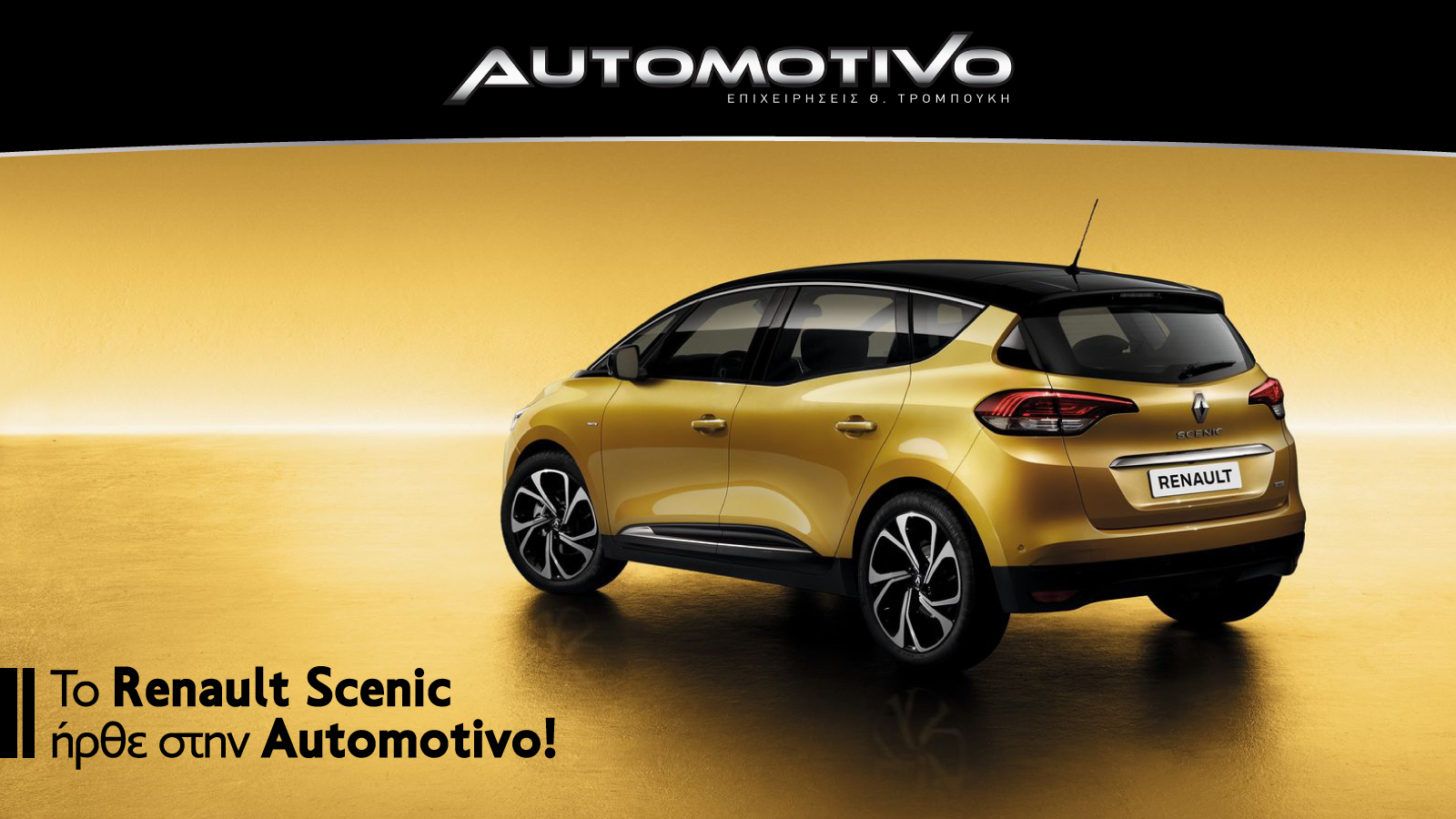 automotivo-scenic-2